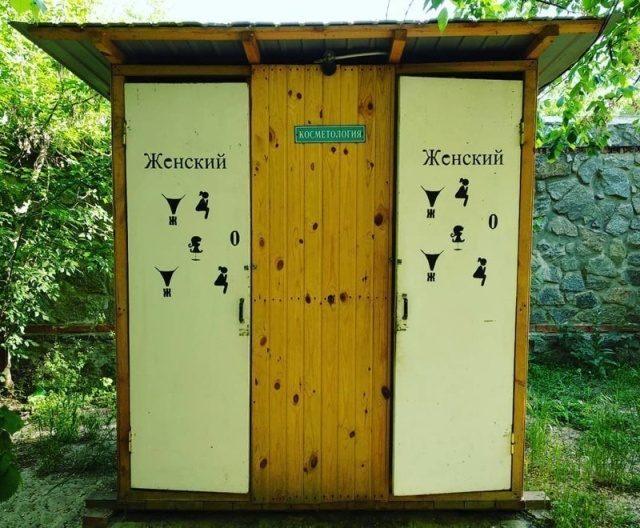 Туалетные приколы. Очень смешно!