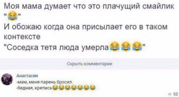 Женский юмор из социальных сетей