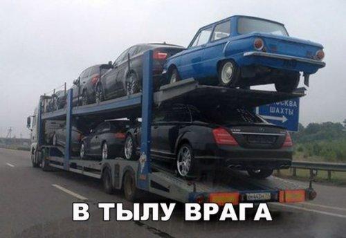 Подборка приколов про автомобили. Дураки и дороги
