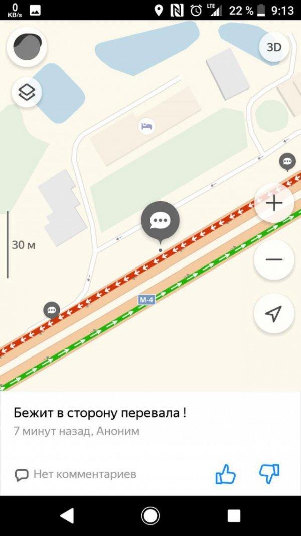 """""""Голый с арбузом"""" или драма на федеральной трассе """"Дон"""""""